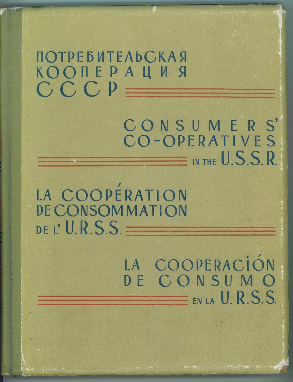 Image for Consumer's Co-Operatives in the U.S.S.R.