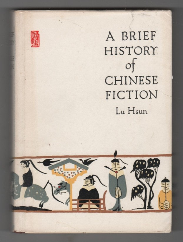 Image for A Brief History of Chinese Fiction