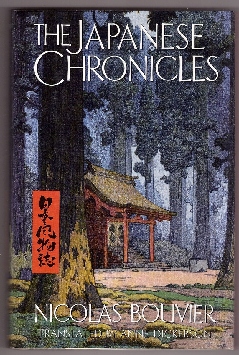 Image for The Japanese Chronicles