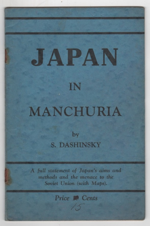 Image for Japan in Manchuria
