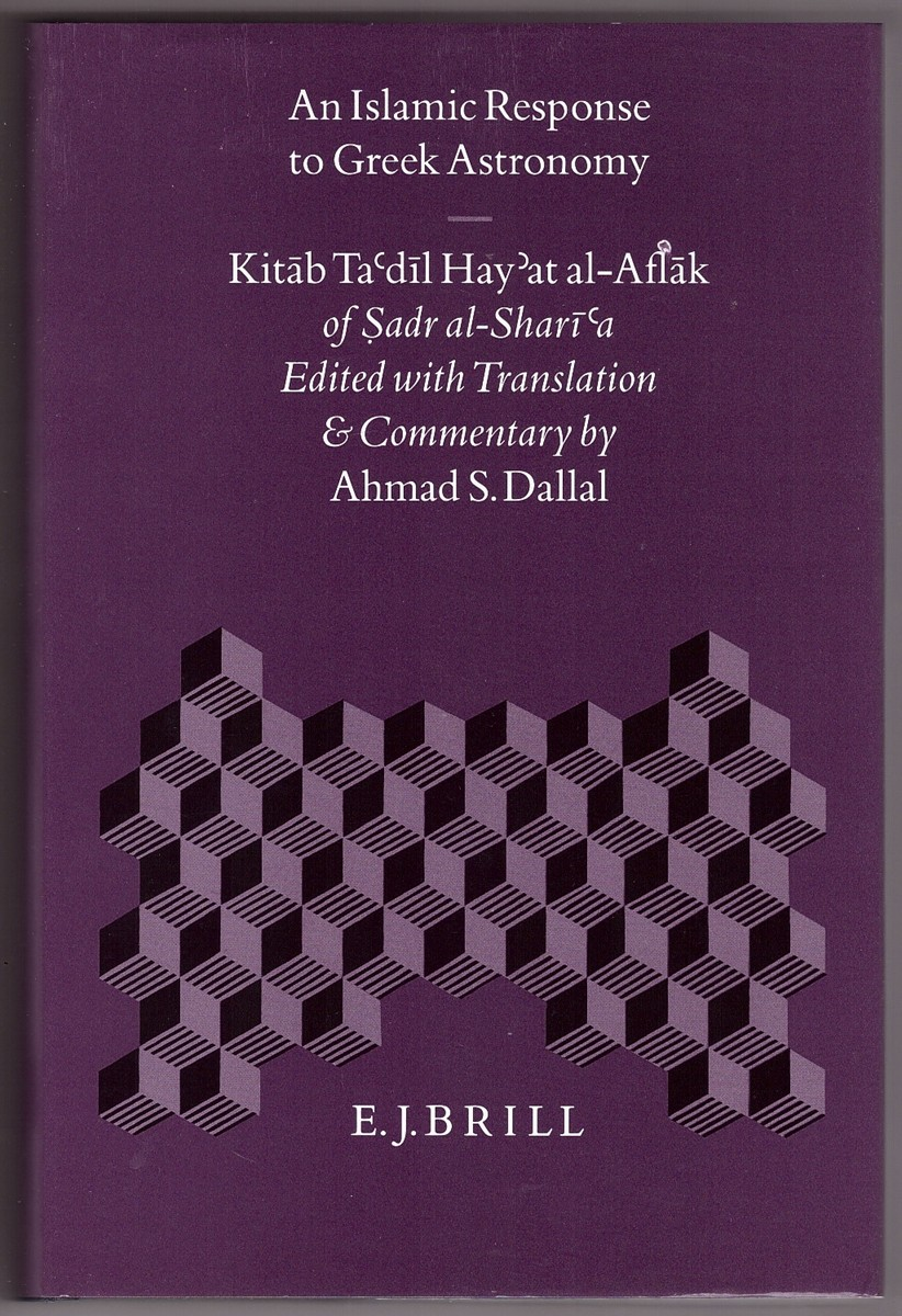 Image for An Islamic Response to Greek Astronomy Kitab Ta'dil Hay'at Al-Aflak of Sadr Al-Shari'a. Edited with Translation and Commentary by Ahmad S. Dallal (English, Arabic Edition)