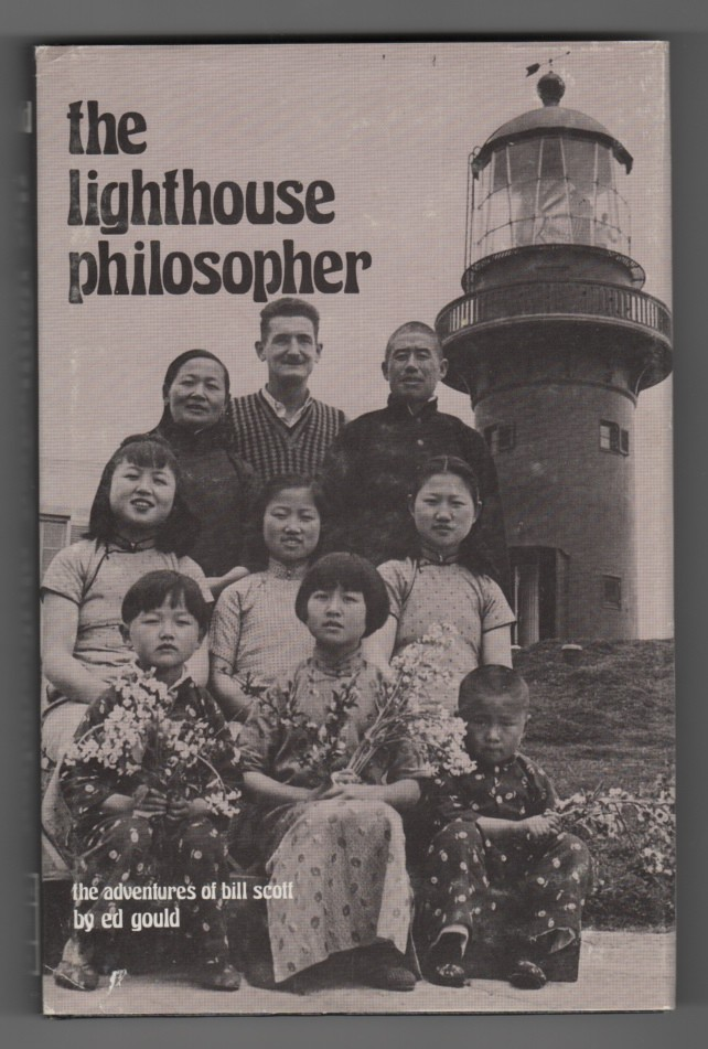 Image for THE LIGHTHOUSE PHILOSOPHER - THE ADVENTURES OF BILL SCOTT