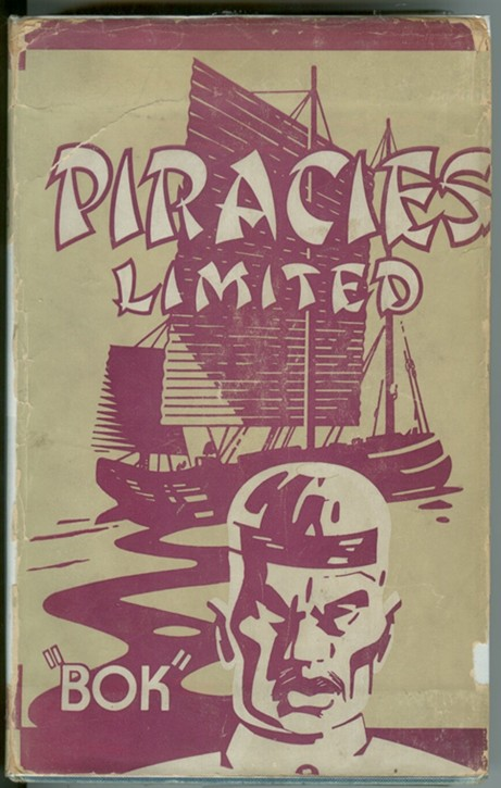 Image for Piracies, Limited (Ltd)
